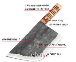 Forged Steel Blade Cleaver Knife Chef Chop Bone Cut Meat Pork Fish Brown Wood XL