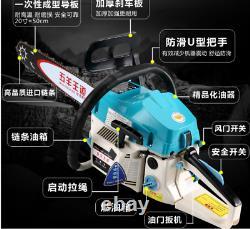 62cc 20 Barre À Gaz Chain Saw 2 Cycle Chain Saw Coupe Bois 2 Coup