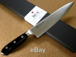 Japonais Pro-m Cuisine Gyuto Couteau De Chef 9.4 Pouces De Poisson Découpe De Viande Seki Japon